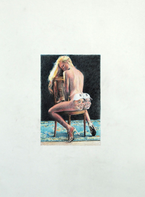 """Tiger Tail"", 2012, colored pencil on paper, 30 x 24 inches"