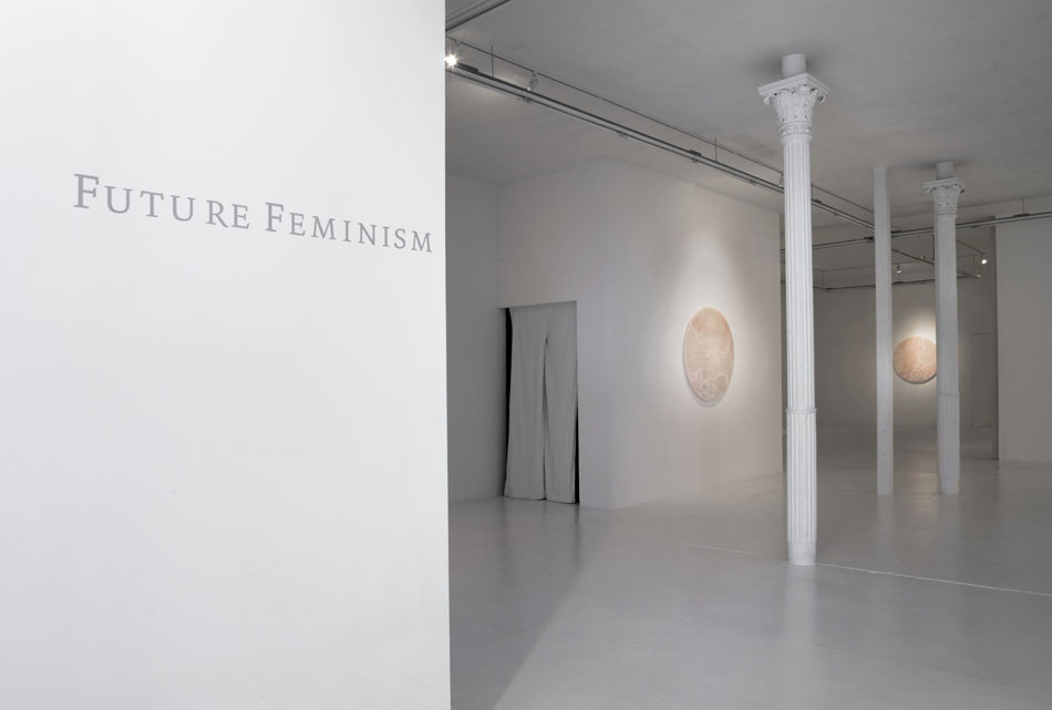 Future Feminism, The Hole NYC