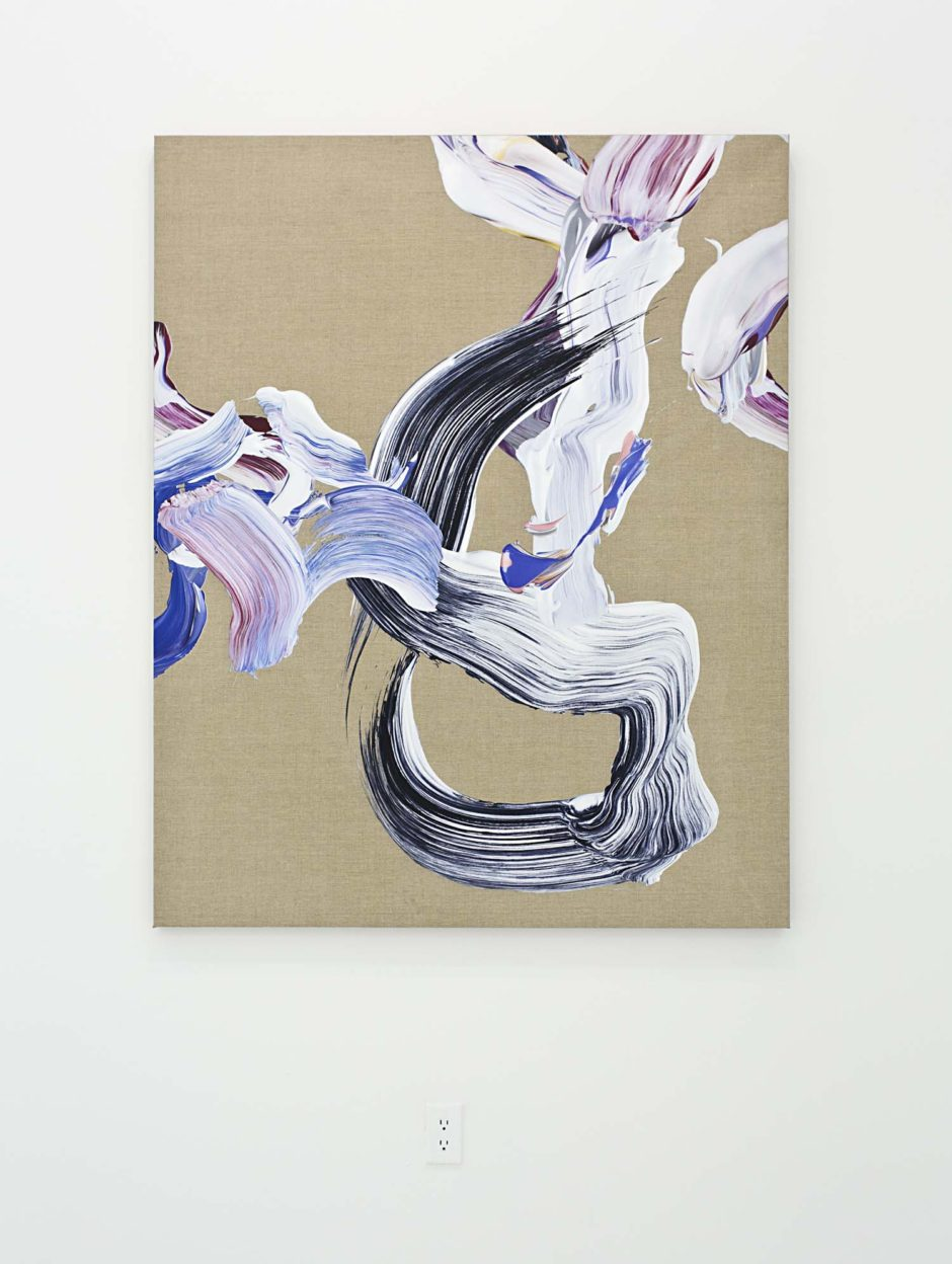 "Matthew Stone, ""Lower Energy Source"", 2015, Digital print and acrylic on linen, 60 x 48 inches, 152.4 x 121.9 cm"