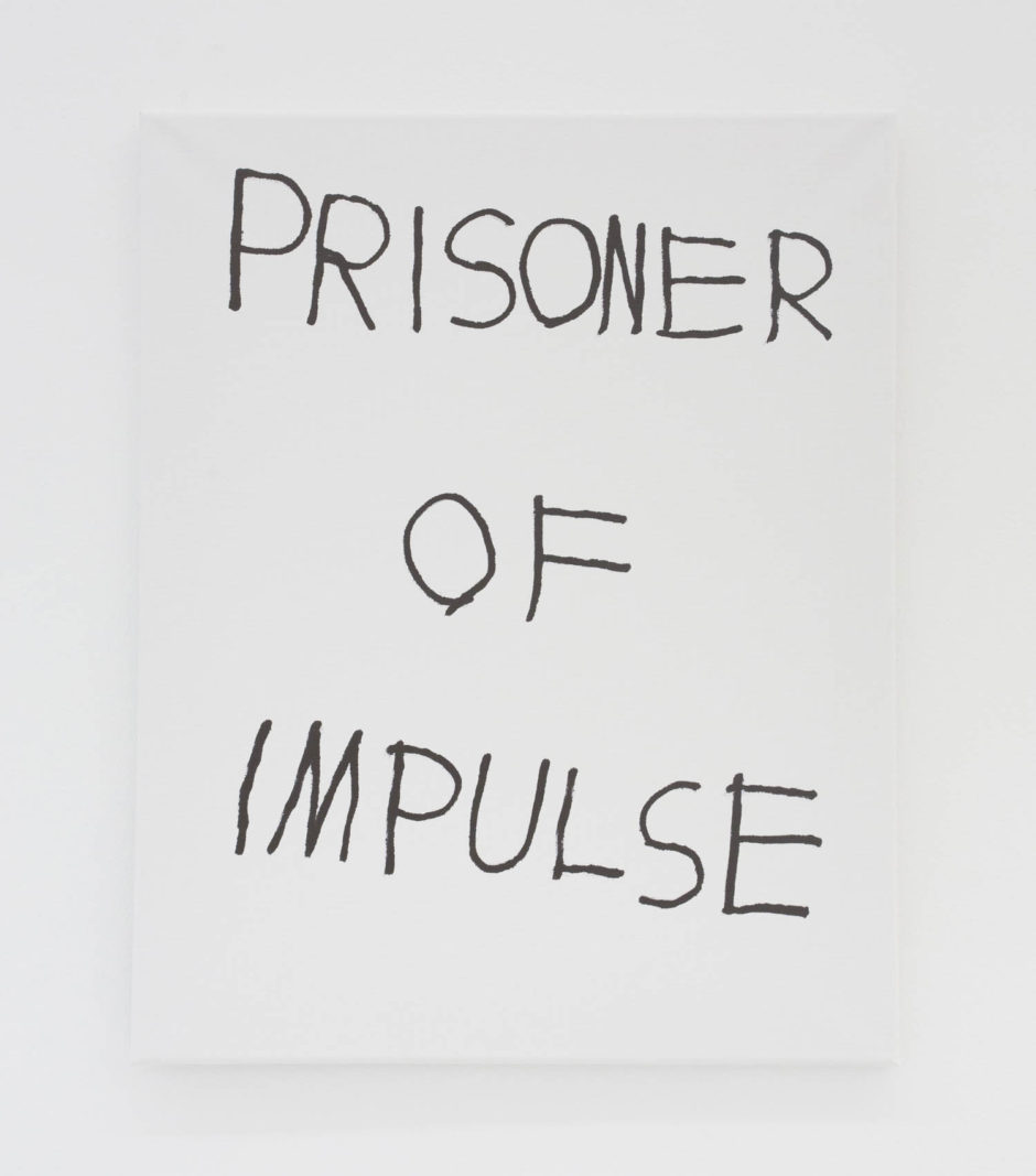 """PRISONER OF IMPULSE"", 2016, ink on canvas, 20 × 16 in, 50.8 × 40.6 cm"