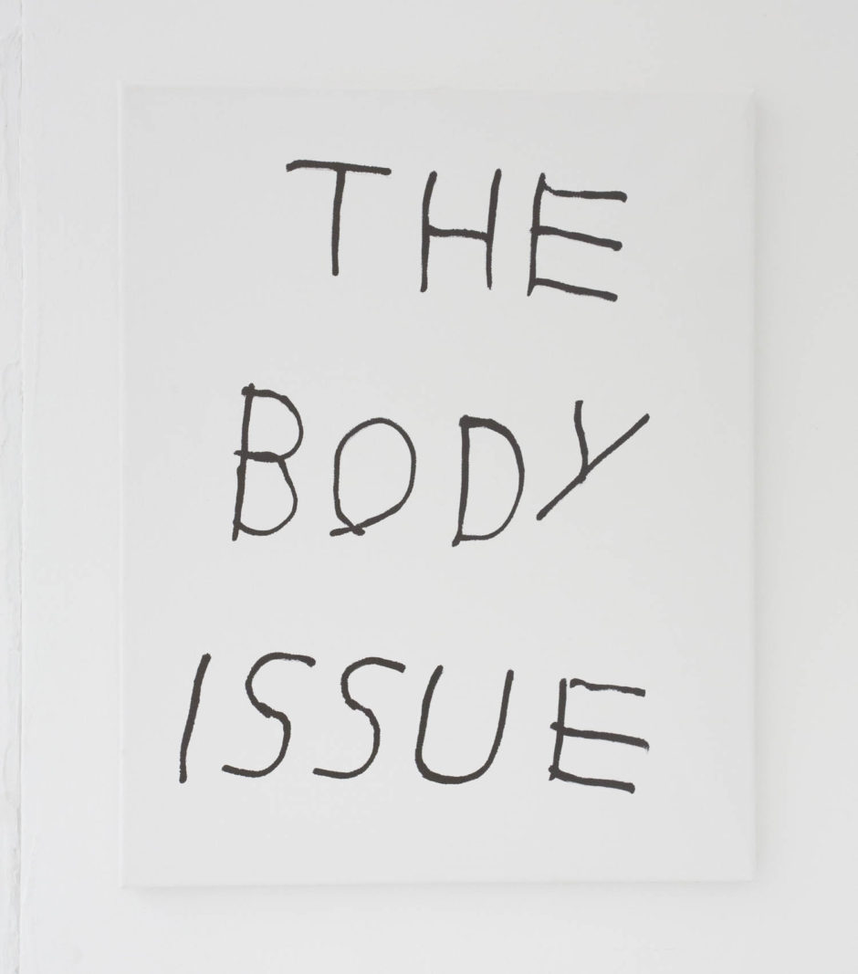 """THE BODY ISSUE"", 2016, ink on canvas, 20 × 16 in, 50.8 × 40.6 cm"