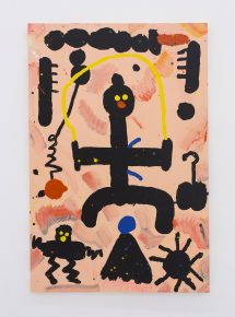 """""""Jumping Village"""", 2015, acrylic on canvas, 72 x 48 inches, 182.9 x 121.9 cm"""