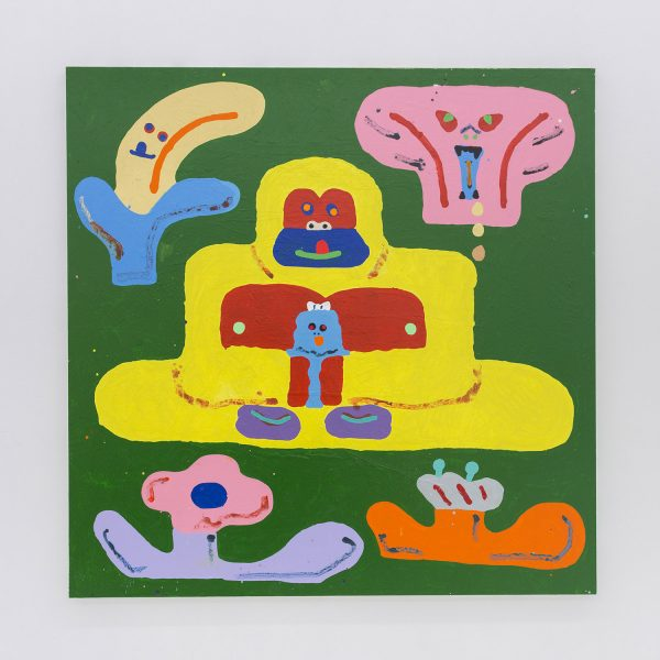 Misaki Kawai, painting, naive, abstract, abstraction, figurative, playful, humor, jungle, animals